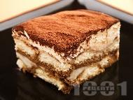 Рецепта Тирамису - бърза и лесна торта без печене с бишкоти и крем от сирене маскарпоне, течна сладкарска сметана и кафе еспресо